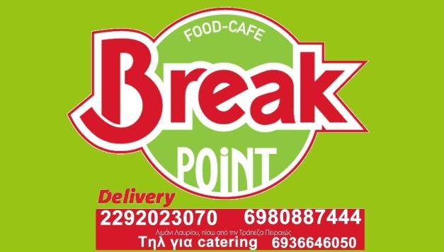 Break Point Food - Cafe.