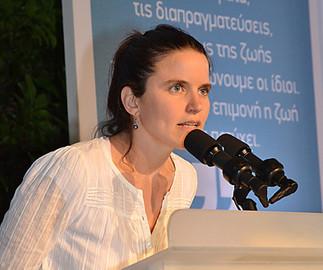 Η Γεωργία Μαρτίνου Υποψήφια Βουλευτής της Νέας Δημοκρατίας στην Περιφέρεια Αττικής.