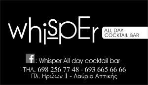 Whisper - All Day coctail bar