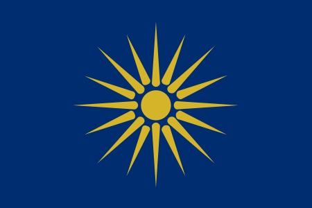 Μακεδονική-Σημαία